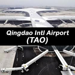 ข้อมูลสนามบิน : สนามบินชิงเต่า (TAO)