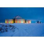 ข้อมูลเที่ยวไอซ์แลนด์ : เพอร์แลน (Perlan)