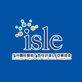 ISLE - International Signs & Led Exhibition 2019