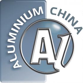 ALUMINIUM CHINA 2020
