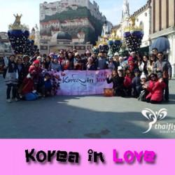 Korea in Love