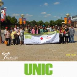 บริษัท UNIC