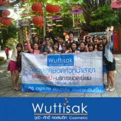 Wuttisak Clinic
