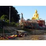 Chiang Rai Triangle 3days(PKG0931)