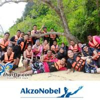 Akzo Nobel Paints (Thailand) Limited, AkzoNobel Coil Asin Team Building