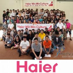 บริษัท Haier Thailand จำกัด
