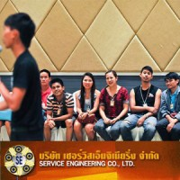 Service Engineering 1987 Co.Ltd
