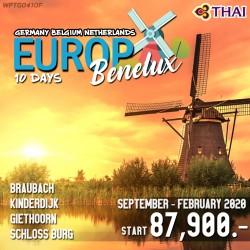 ทัวร์ยุโรป เยอรมัน เบลเยี่ยม เนเธอร์แลนด์ หมู่บ้านกังหันคินเดอร์ไดค์ ล่องเรือแม่น้ำไรน์ ช้อปปิ้ง [SEP-DEC] 10วัน 7คืน บิน THAI AIRWAYS