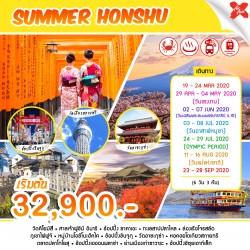 ทัวร์ญี่ปุ่น โอซาก้า เกียวโต โตเกียว ออนเซ็น กินขาปูยักษ์ ช้อปปิ้ง (SUMMER HONSHU) [MAR-SEP] 6วัน 3คืน บิน AIR ASIA X