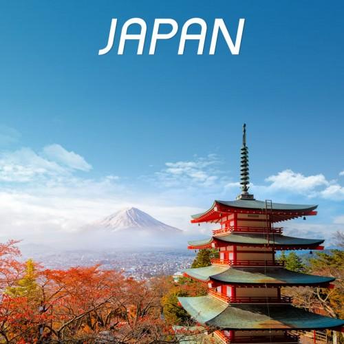 ทัวร์ญี่ปุ่น 2563 - 2564 โปรโมชั่น ราคาถูกที่สุดเพียง 18,777 ด่วน! อัพเดททุกวัน
