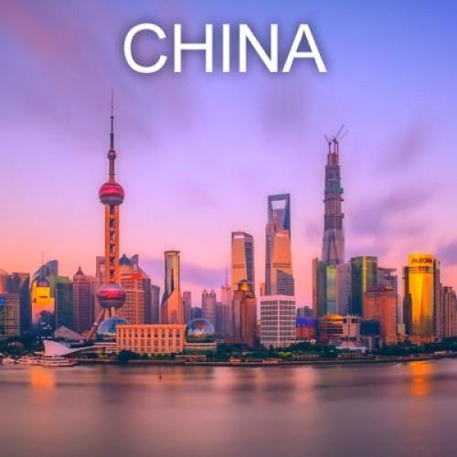 ทัวร์จีน 2563 โปรโมชั่น ราคาถูกที่สุดเพียง 6,777 ด่วน! อัพเดททุกวัน