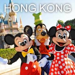 ทัวร์ฮ่องกง | Hong Kong Tour