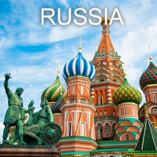 ทัวร์รัสเซีย 2563 โปรโมชั่น ราคาถูกที่สุดเพียง 27,999 ด่วน! อัพเดททุกวัน