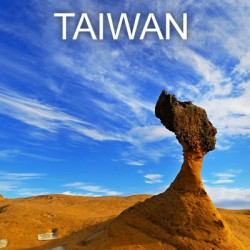 ทัวร์ไต้หวัน | Taiwan Tour
