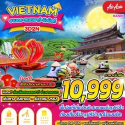 ทัวร์เวียดนาม ฮานอย ฮาลอง นิงห์บิงห์ ม๊กโจว ไหว้พระ ช้อบปิ้ง (VIETNAM FD ฮานอย ม๊กโจว) [OCT] 3วัน 2คืน บิน THAI AIR ASIA