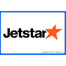 ข้อมูลสายการบิน : ตั๋วเครื่องบิน Jetstar airways (3K)