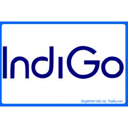 ข้อมูลสายการบิน : ตั๋วเครื่องบิน Indigo Air (6E)