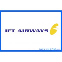 ข้อมูลสายการบิน : ตั๋วเครื่องบิน Jet Airways (9W)
