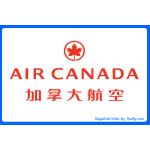 ข้อมูลสายการบิน : ตั๋วเครื่องบิน  Air Canada (AC)