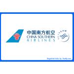 ข้อมูลสายการบิน : ตั๋วเครื่องบิน China Southern ( CZ )