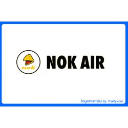 ข้อมูลสายการบิน : ตั๋วเครื่องบิน Nok Air (DD)