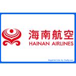 ข้อมูลสายการบิน : ตั๋วเครื่องบิน Hainan Air  (HU)