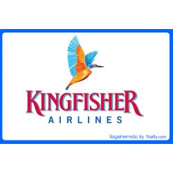 ข้อมูลสายการบิน : ตั๋วเครื่องบิน Kingfisher Airlines (IT)