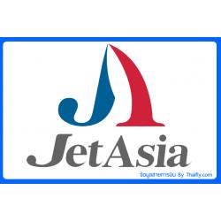 ข้อมูลสายการบิน : ตั๋วเครื่องบิน Jet Asia (JF)