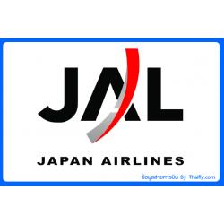 ข้อมูลสายการบิน : ตั๋วเครื่องบิน Japan Airlines (JL)