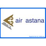 ข้อมูลสายการบิน : ตั๋วเครื่องบิน Air Astana (KC)