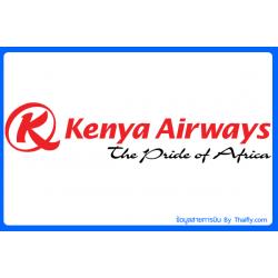 ข้อมูสายการบิน : ตั๋วเครื่องบิน Kenya Airways (KQ)