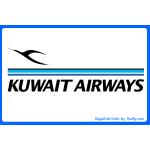 ข้อมูลสายการบิน : ตั๋วเครื่องบิน Kuwait Airways (KU)