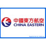 ข้อมูลสายการบิน : ตั๋วเครื่องบิน China Eastern ( MU )