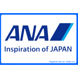 ข้อมูลสายการบิน : ตั๋วเครื่องบิน All nippon (ANA NH)