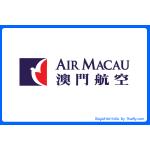 ข้อมูลสายการบิน : ตั๋วเครื่องบิน Air Macau (NX)