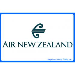 ข้อมูลสายการบิน : ตั๋วเครื่องบิน Air New Zealand (NZ)