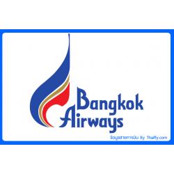 ข้อมูลสายการบิน : ตั๋วเครื่องบิน Bangkok Airways ( PG )