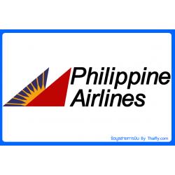 ข้อมูลสายการบิน : ตั๋วเครื่องบิน Philippines Airline (PR)