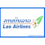 ข้อมูลสายการบิน : ตั๋วเครื่องบิน Laos Airlines (QV)