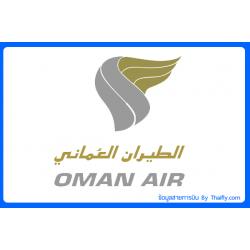 ข้อมูลสายการบิน : ตั๋วเครื่องบิน Oman Air (WY)