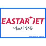 ข้อมูลสายการบิน : ตั๋วเครื่องบิน Eastar Jet Airlines ( ZE )