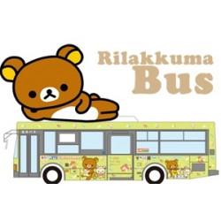 รถบัส ญี่ปุ่น น่ารักฟรุ้งฟริ้ง มากอ่ะ รถบัสคุมะ Tachikawa Rilakkuma Bus