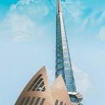 ข้อมูลเที่ยวออสเตรเลีย : หอระฆังสวอนเบล (Swan Bells Belltower)