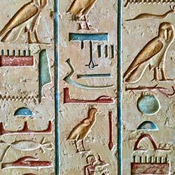 ข้อมูลเที่ยวอียิปต์ : อารยธรรมของอียิปต์