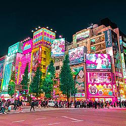 ข้อมูลเที่ยวญี่ปุ่น : ย่านอะคิฮาบาร่า (Akihabara)