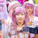 ข้อมูลเที่ยวญี่ปุ่น : ฮาราจูกุ (Harajuku)
