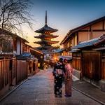 ข้อมูลเที่ยวญี่ปุ่น : เกียวโต (Kyoto)