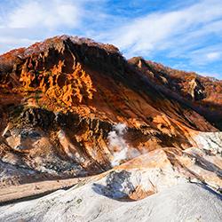 ข้อมูลเที่ยวญี่ปุ่น : ภูเขาไฟอุสุซาน (Usuzan)