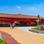 ข้อมูลเที่ยวญี่ปุ่น : โอกินาวาเวิลด์ (Okinawa World)