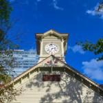 ข้อมูลเที่ยวญี่ปุ่น : หอนาฬิกาเมืองซัปโปโร (Sapporo Clock Tower)
